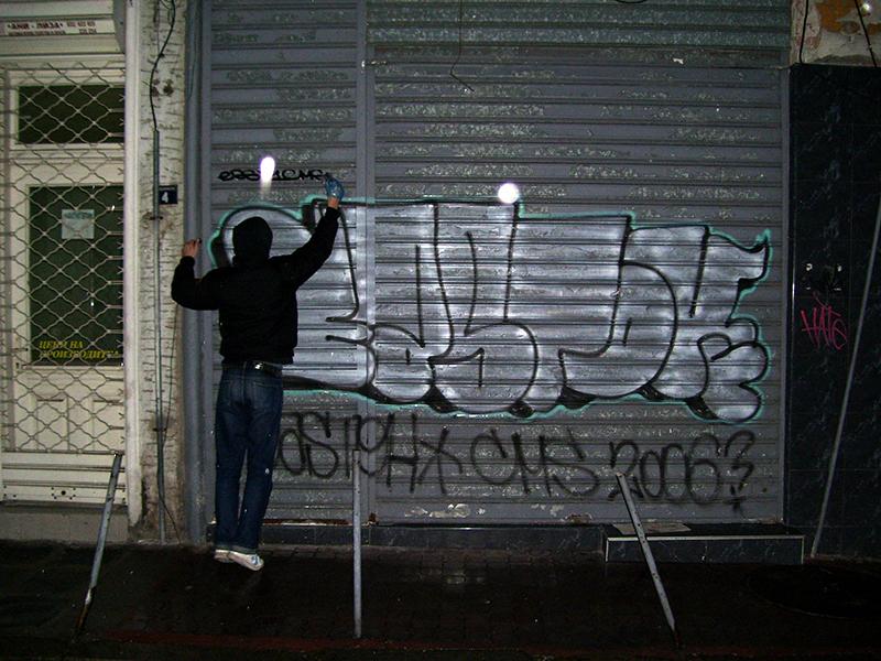 2006_kapana