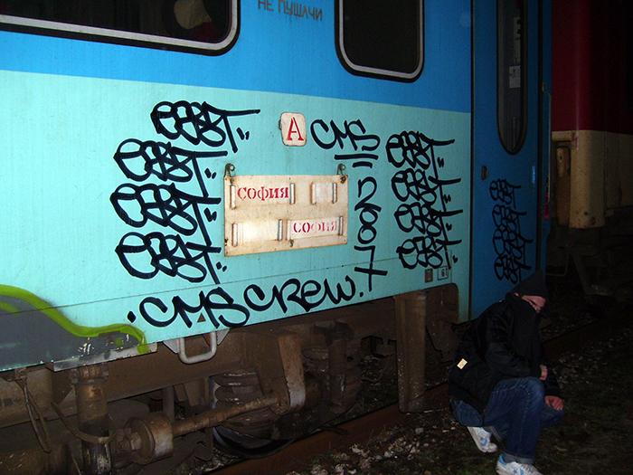 2006_vlak_sofia