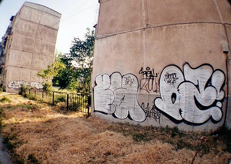 2009_plovdiv