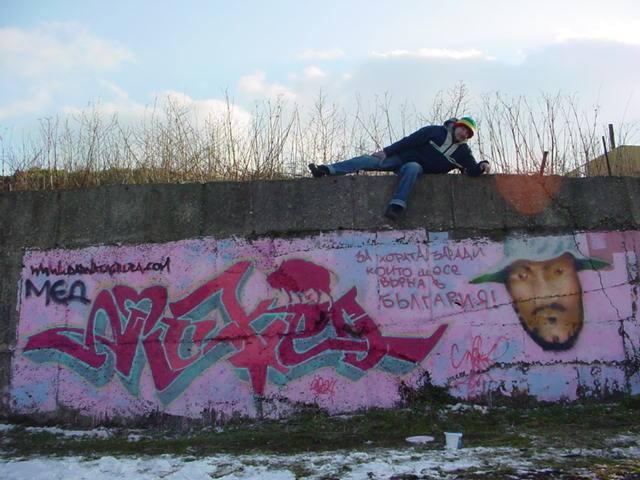 Belene 2004