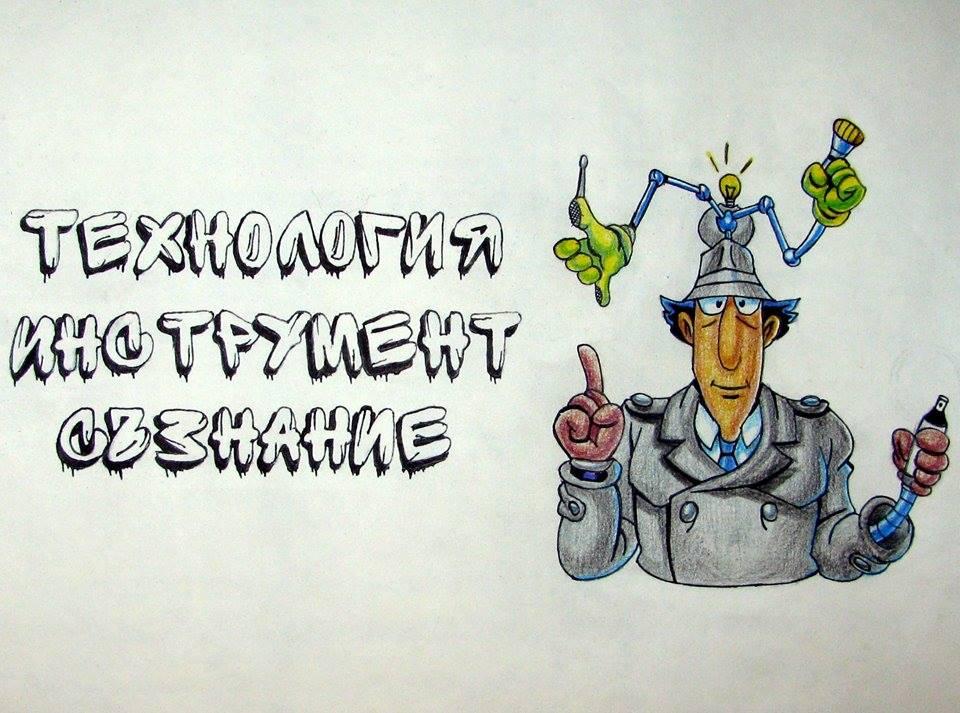 Горан Ганчев