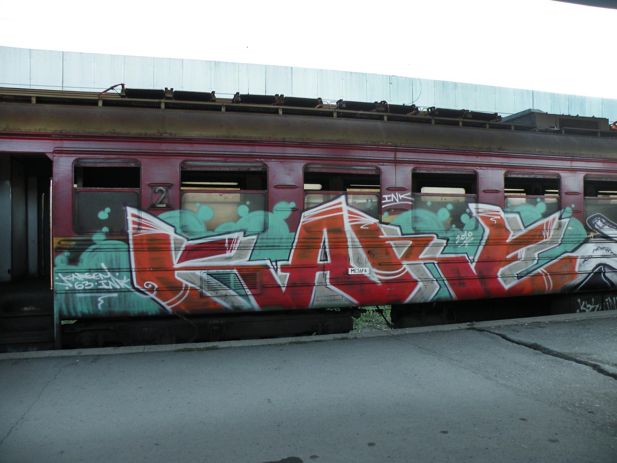 kare ink 2010 sofia