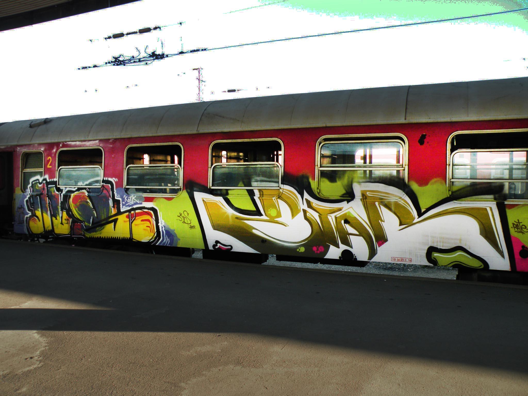 nls etar(nls) 2010 dobrich