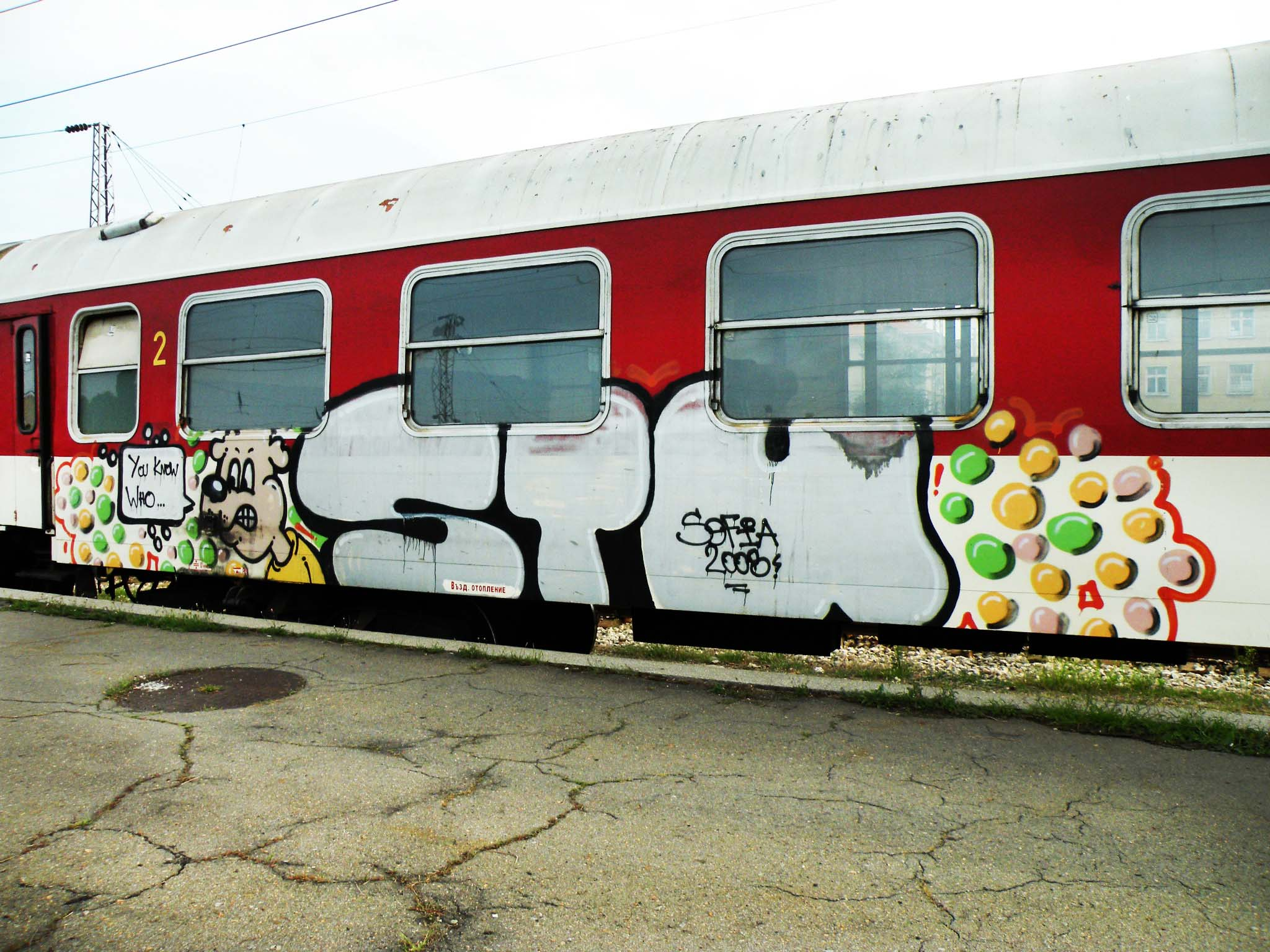 stu crew 2008