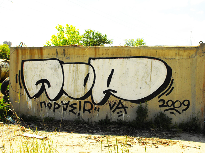 2009-111