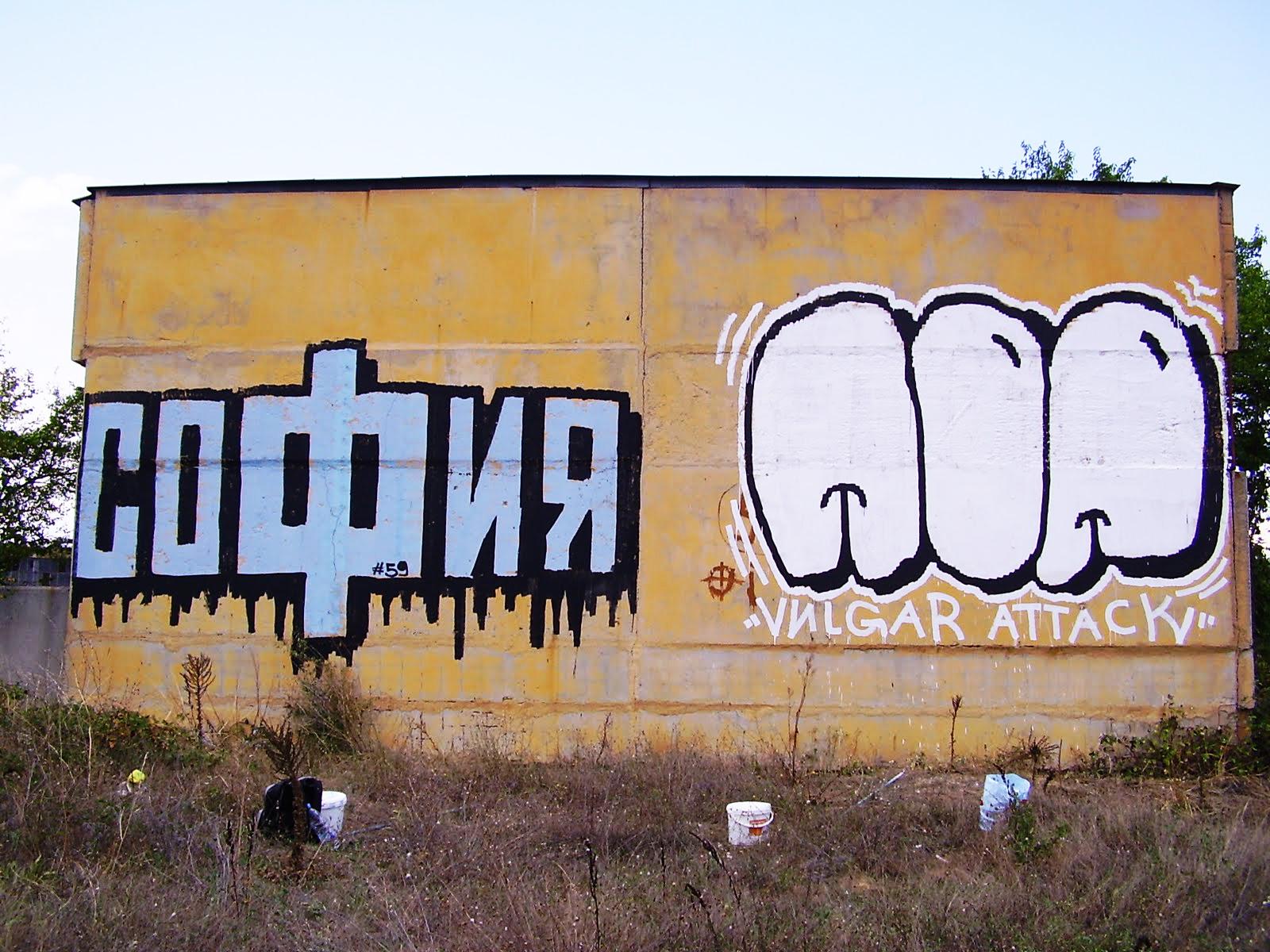 2011-090