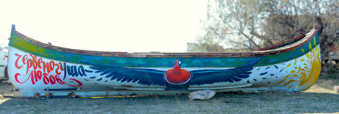 2012_patka