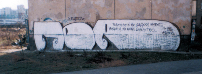 big por 2008