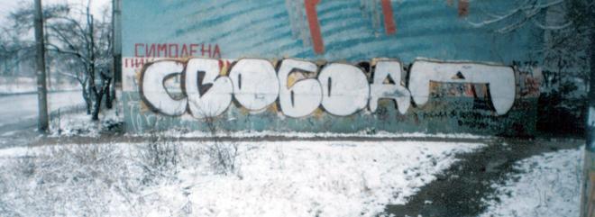 svoboda front - analog