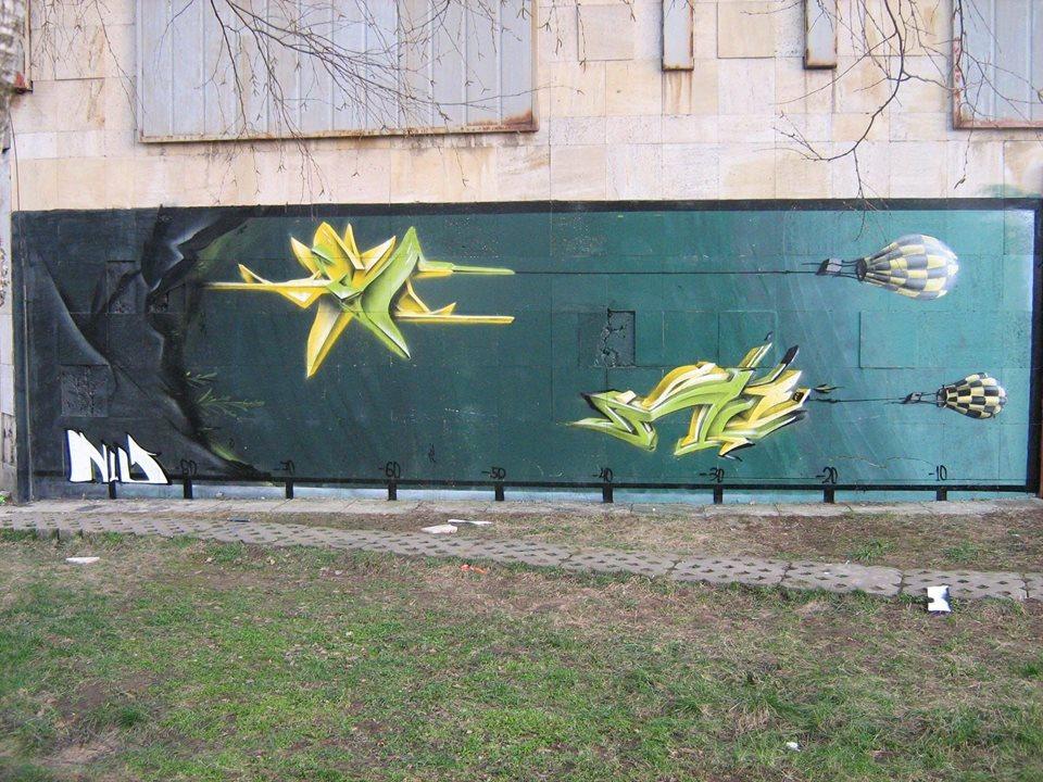 Кой вкара 3Д в графитите